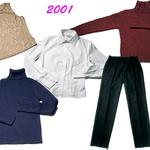Leto 2001  Čeprav si morda mislila, da so bila oblačila v letu 2001 silno dolgočasna, ti bodo ravno to sezono klasični kosi prišli še kako prav (foto: arhiv Cosmopolitana, Shutterstock)