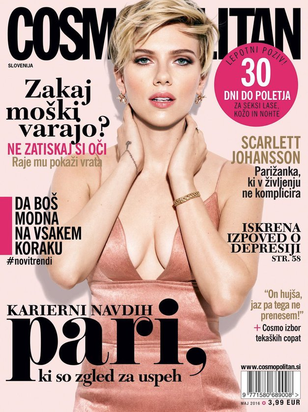 cosmo-05-2016